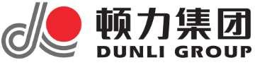 Dunli Logo